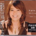 Purchase Yuki Kadokura MP3