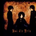 Purchase Moi Dix Mois MP3