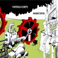 Purchase Paprika Korps MP3