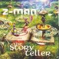 Purchase Z-Man MP3