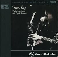 Yoshio Otomo Quartet