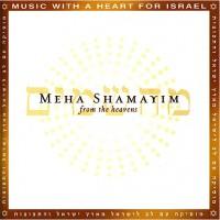 Meha Shamayim