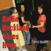 Tokyo Tramps