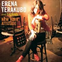Erena Terakubo