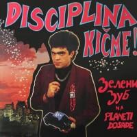 Disciplina Kicme