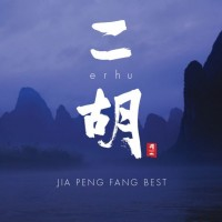 Jia Peng Fang