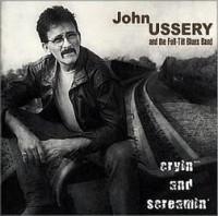 John Ussery