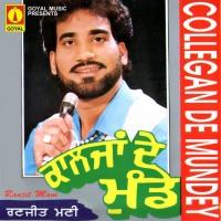 Ranjit Mani
