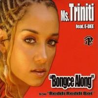 Ms. Triniti