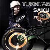 DJ Baku