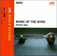 Partho Das