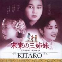Kitaro & Randy Miller