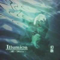 Illumion