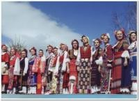 Cosmic Voices From Bulgaria