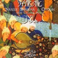 Naseer Shamma