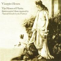 Yiannis Glezos