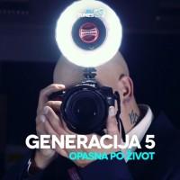 Generacija 5
