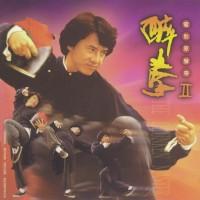 Wai Lap Wu