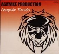 Asayake Productions