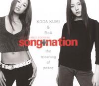 KODA KUMI & BoA