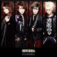 Sincrea