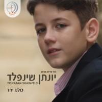 Yonatan Shainfeld