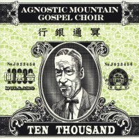 Agnostic Mountain Gospel Choir