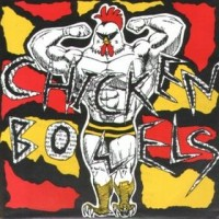 Chicken Bowels
