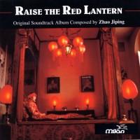 Raise The Red Lantern