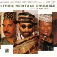 Ethnic Heritage Ensemble