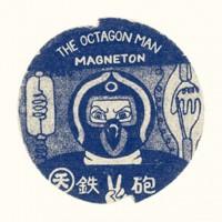 The Octagon Man