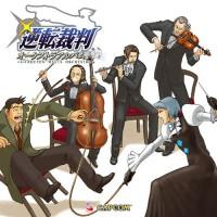 Gyakuten Saiban Orchestra