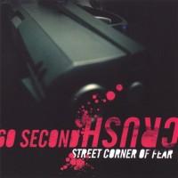 60 Second Crush