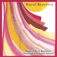 Rascal Reporters