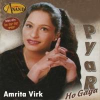 Amrita Virk