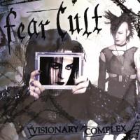Fear Cult