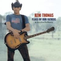 Keni Thomas