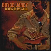 Bryce Janey