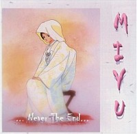 Miyu - Porando Musume!
