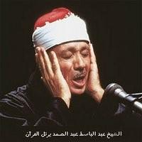 Abdul Basset Abdussamad