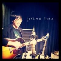Joshua Baez
