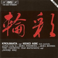 Keiko Abe