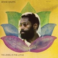 Bennie Maupin
